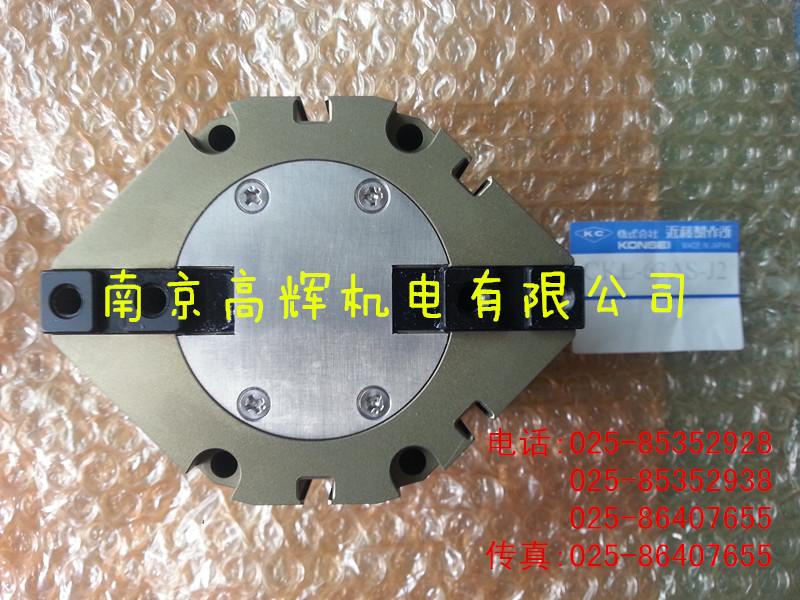 厂家直销日本近藤KONSEI工业泵 气缸 气爪HBT-16AS