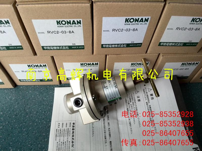 优惠供应日本甲南KONAN电磁阀QEV3-04-8A