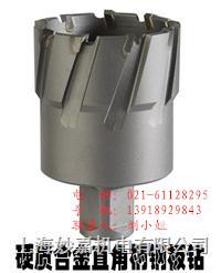 供应钢结构钢板钻