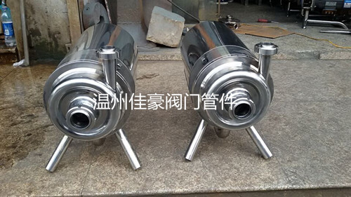 精品BAW-10-36三支脚型防爆卫生级离心泵