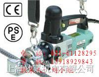 供应TC16无绳钢筋切断机