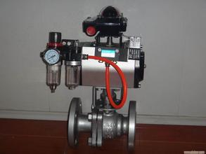 气动浮动球阀DN40