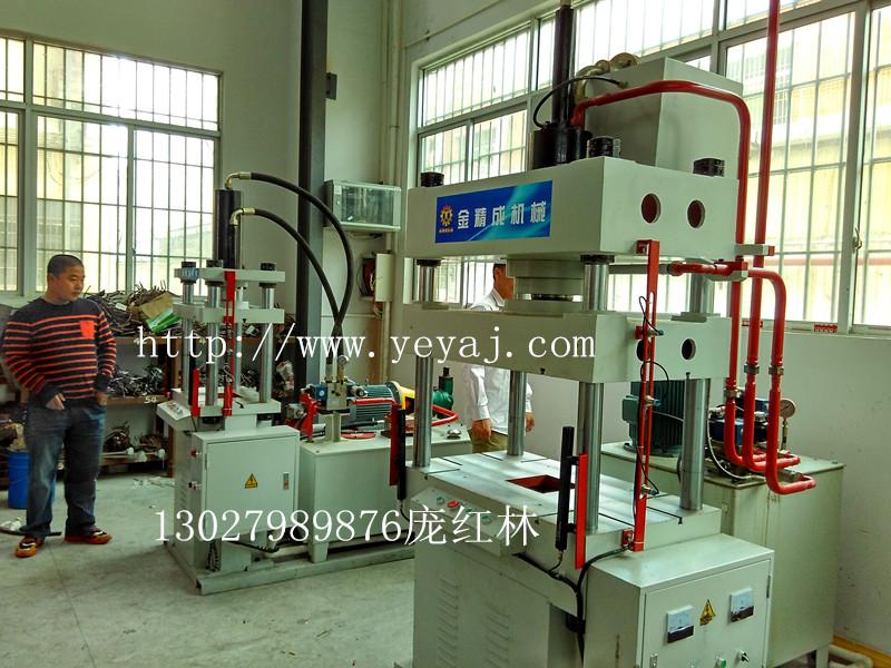 深圳市单点硅胶分切机 油压整形机 压铸件水口冲边机