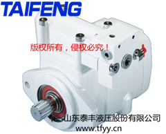高压轴向柱塞泵