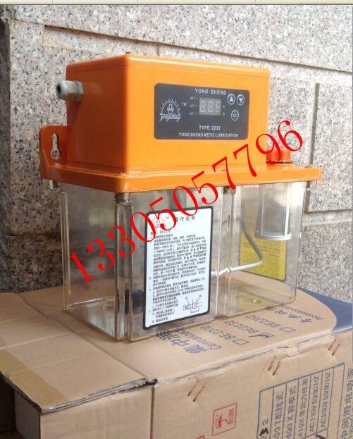 电动黄油泵,电动油脂泵,电动牛油泵