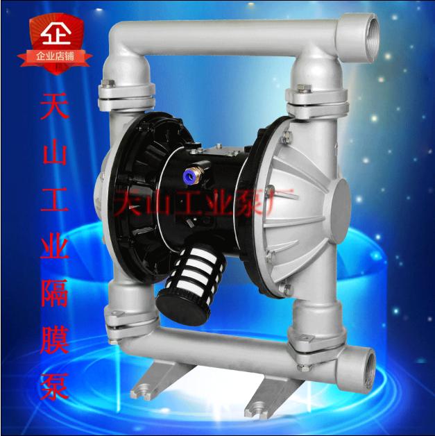 气动隔膜泵  QBK-25L