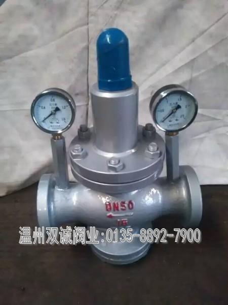yk42x带压力表水用减压阀 带表减压阀 水减压阀 减压阀图片