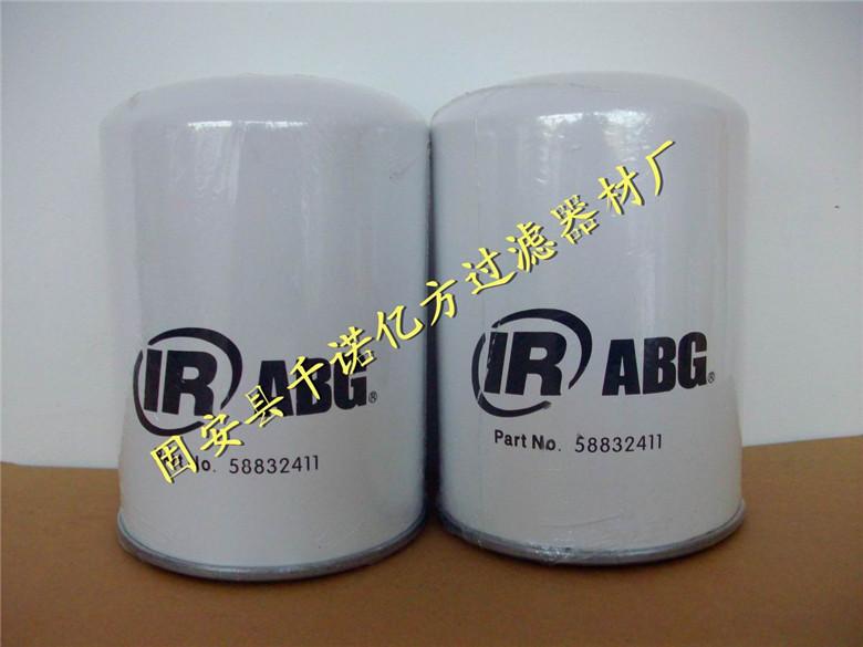 ABG摊铺机58832411液压油滤芯