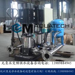 20T全自动变频恒压供水设备 无负压成套供水设备 无负压成套设备