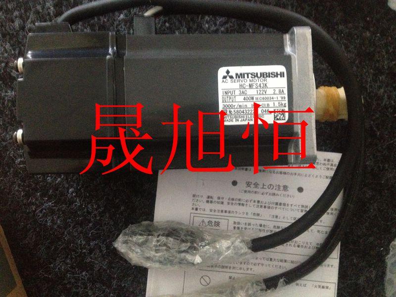 日本Mitsubishi三菱伺服电机