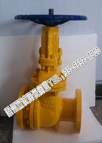 PZ41TC手动陶瓷排渣阀