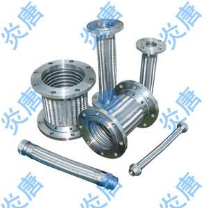 高压波纹金属软管 衬四氟波纹金属软管