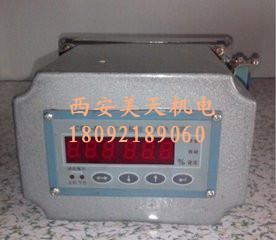 SWF-5100 位置发送器 现货供应 陕西