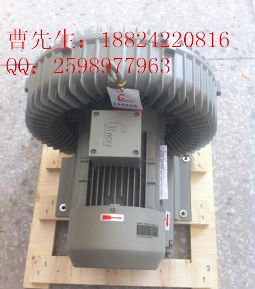 高压鼓风机|HB-529-2.2kw星瑞昶高压风机