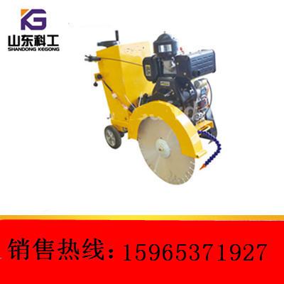 山东厂家现货供应FQG-500C柴油切割机