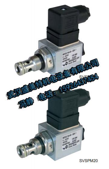万福乐BVBPM22-350-G24-L15减压阀