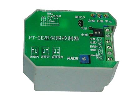 上海乾仪单相调节型伺服控制器PT-2E型控制模块