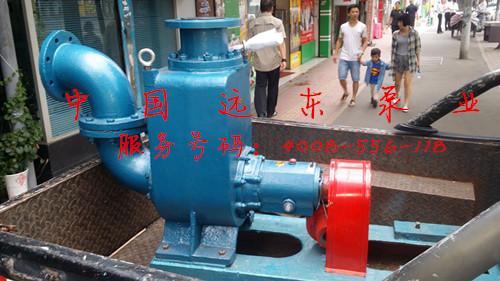 自吸式油泵U100CYZ-40远东4寸防爆柴油输送泵