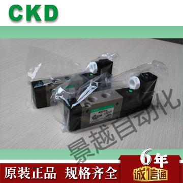 原装 CKD电磁阀4KA210系列