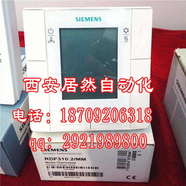 86*86(siemens)西门子RDF310.2/MM风机盘管专用温控器 液晶数显
