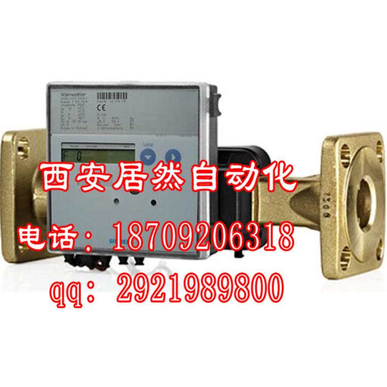 DN100超声波热量表(LandisGyr)兰吉尔楼栋总表UH50-c82
