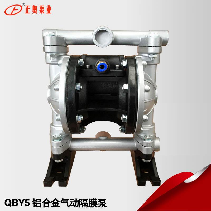 QBY5-20L铝合金气动隔膜泵 新型泵仿进口隔膜泵 排污泵