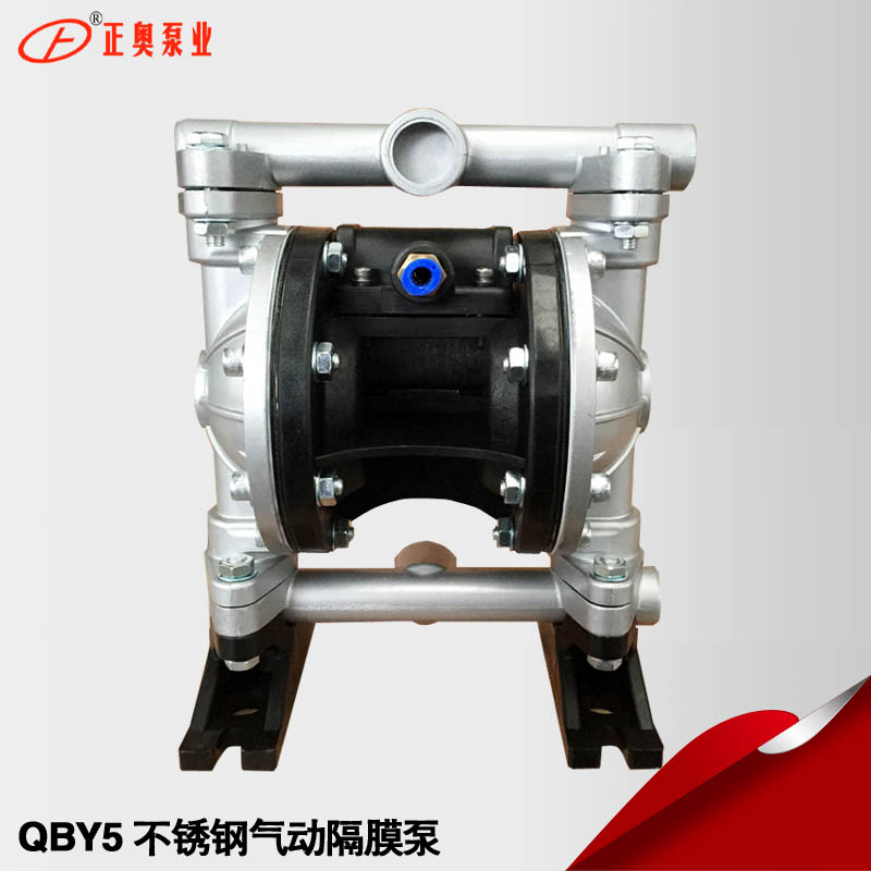 QBY5-20P不锈钢304气动隔膜泵 第五代隔膜泵 压滤机隔膜泵