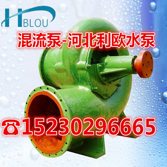 250HW-7涡壳式混流泵10寸大口径柴油机混流泵河塘养殖水力排灌泵