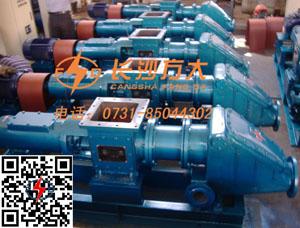 低压连续气力输送泵     低压连续输送泵    气力输送泵
