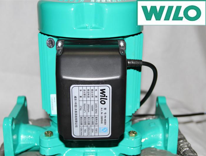 德国威乐水泵PH-403E/PH-401E热水循环泵暖气循环泵增压泵