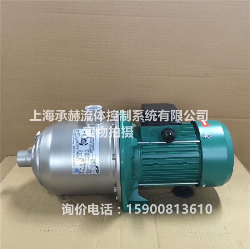 德国威乐水泵MHI203PC 大户型 家用自动增压泵 WILO不锈钢加压泵