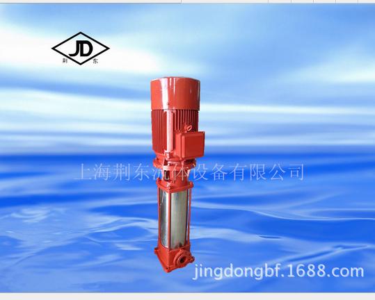 供应XBD-GDL多级消防泵XBD15/5-(I)50*10
