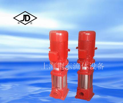 厂家提供优质多级消防泵XBD-GDL(I)型