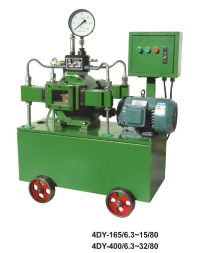 供应大流量电动试压泵4DY-32/80高压泵阀门试压机