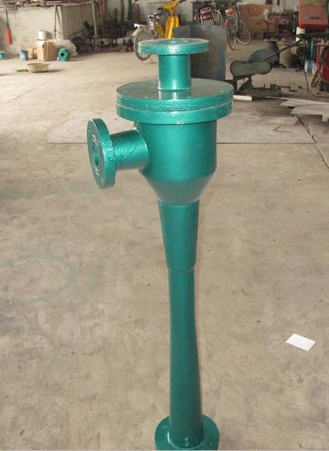 搪瓷水喷射真空泵