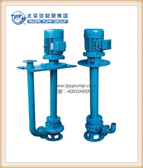 上海太平洋制泵 YW型液下式排污泵