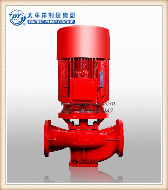 上海太平洋制泵 XBD-L型立式单级消防泵