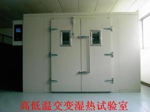 LHS―20/5000×2000×2000�L高温老化房高温试验室生产厂家