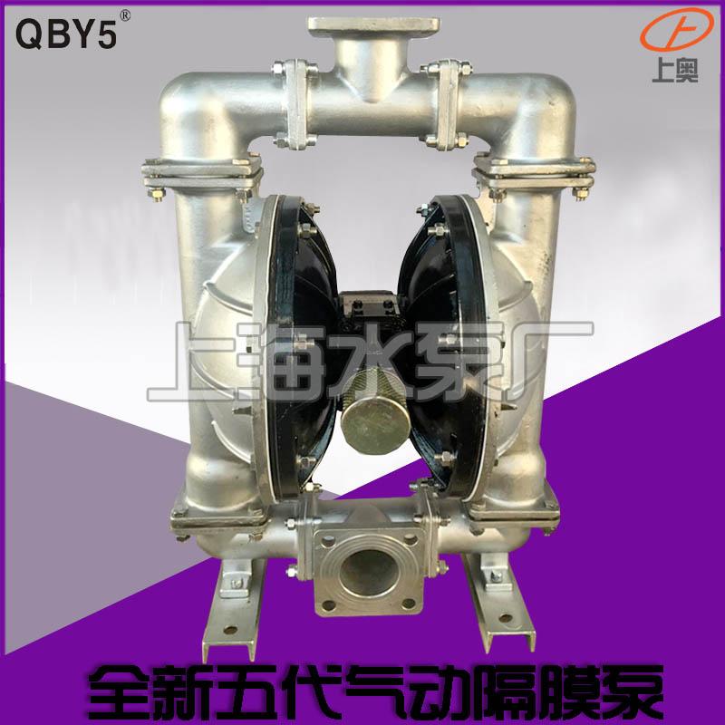 第五代QBY5-100P不锈钢气动隔膜泵  压滤机气动隔膜泵