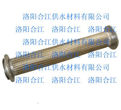 水泵进出口金属防震软管