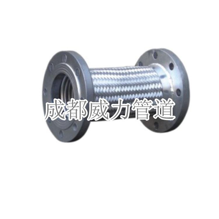重庆 JTW金属软接头 不锈钢金属软管 耐高温高压 耐腐蚀