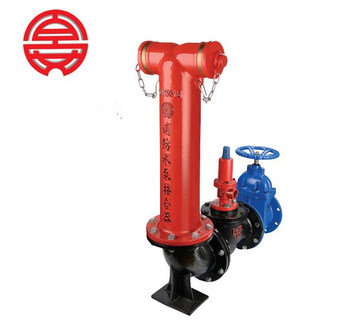 百安水泵接合器