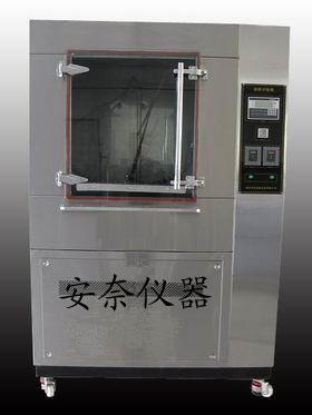 箱式淋雨试验箱生产厂家山东济南济宁南京江宁