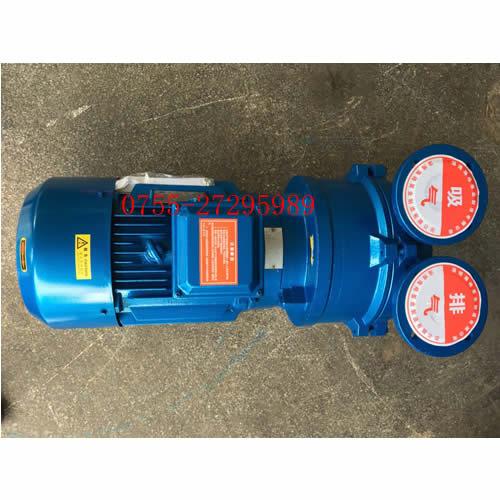 8立方真空泵|15KW水环式真空泵|2BV5161真空泵