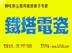 铜川铁塔电瓷环保科技有限公司(原:铜川电瓷厂)