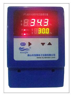 消防调节阀的控制柜,风压控制调节器
