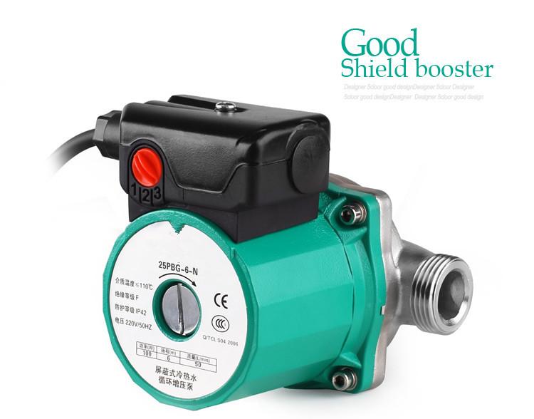 100W纯 铜泵头地暖屏蔽式静音增压循环泵25PBG-6不锈钢地暖循环泵