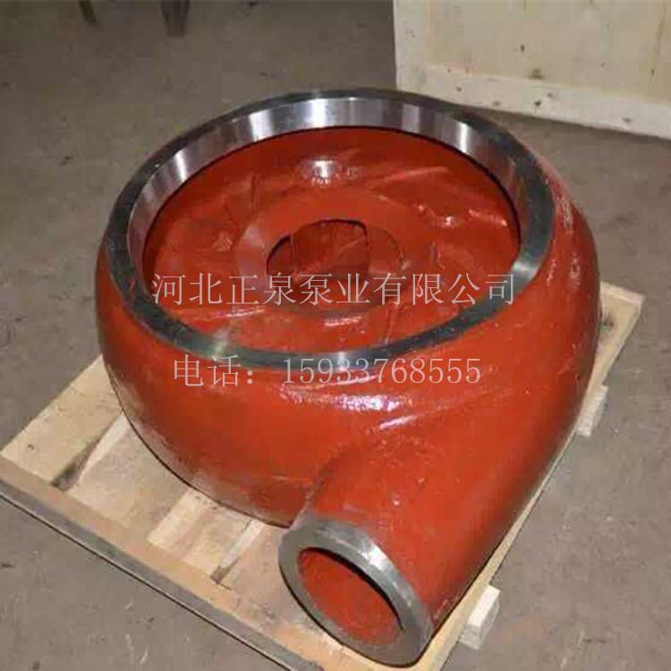 供应6寸渣浆泵|卧式渣浆泵型号|耐磨渣浆泵叶轮|正泉水泵