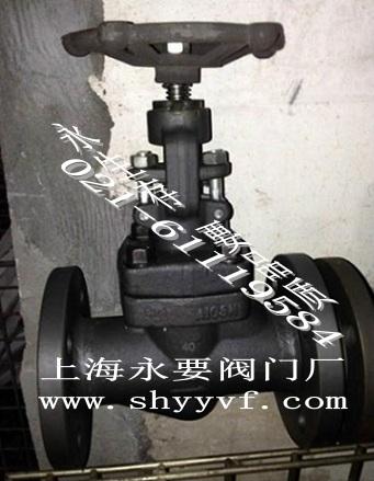J41H锻钢截止阀