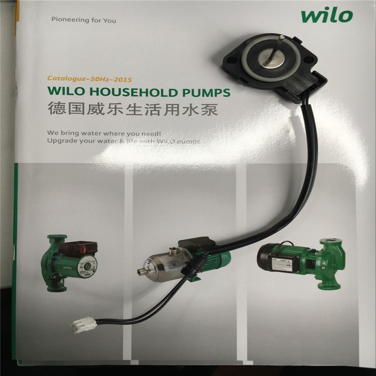 德国威乐水泵水流开关自动水流开关控制 太阳能热水器增压